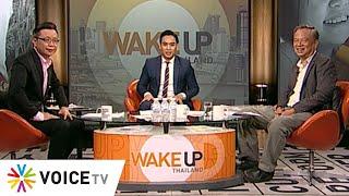 Wake Up Thailand 3 ตุลาคม 2562