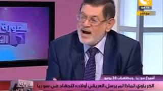 ثروت الخرباوي يرد على دعاة الجهاد في سورية تحميل MP3