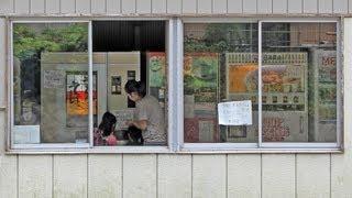 昭和50年開業!丸美屋自販機コーナー 群馬県みどり市