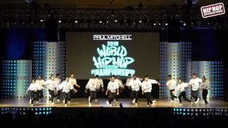 Ill Fam - USA (MegaCrew Division) @ #HHI2016 World Semis!!