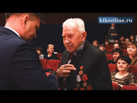 Юбилейные медали ветеранам