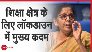 Nirmala Sitharaman: Lockdown के दौरान Education Sector के लिए उठाए ये कदम | Finance Minister PC - Download this Video in MP3, M4A, WEBM, MP4, 3GP