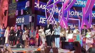 Ева Лёпа стала победителем Детской Новой Волны 2018