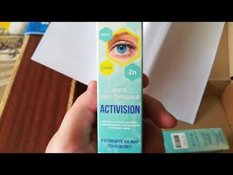 youtube Activision - капли для глаз
