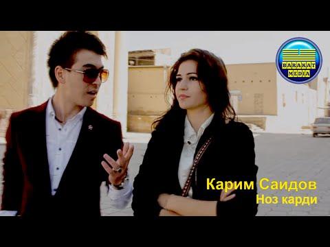 Карим Саидов - Ноз карди (Клипхои Точики 2016)