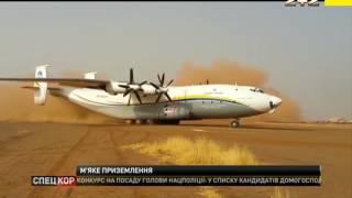 Українські літаки