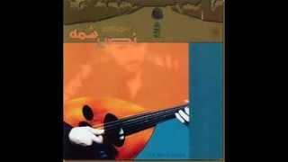 اغاني طرب MP3 Naseer Shamma - Min Ashur ila Ishbiliyya (From Assyria to Seville) تحميل MP3