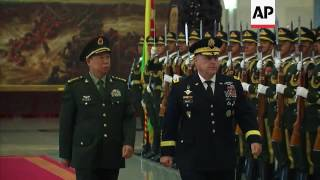US army chief of staff meets top China officials