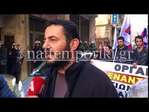 Βασίλης Σταμούλης: Καταγγέλλουμε την κυβέρνηση και τις δυνάμεις καταστολής για την απρόκλητη επίθεση