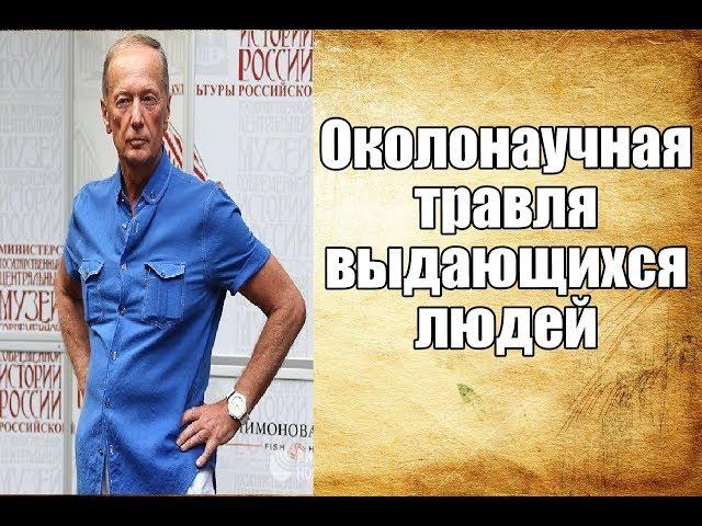Профессор А.А. Клёсов о Михаиле Задорнове