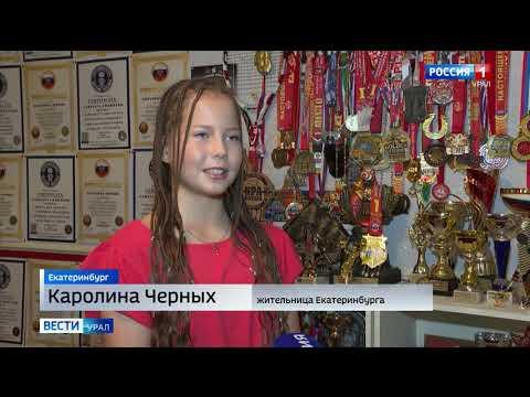 Итоговый выпуск «Вести-Урал» от 18 октября