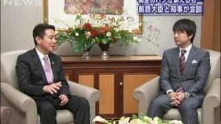前原国交大臣「関空のハブ化より羽田空港を優先」09/10/12