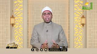 الصوم جنة ح 10 برنامج حصن نفسك مع فضيلة الدكتور عبد الله عزب