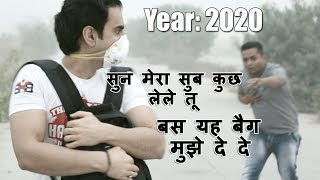 In Year 2020