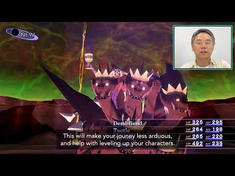 Shin Megami Tensei III Nocturne HD Remaster Deluxe Edition Detailed