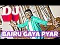 Bairu Gayu Piyar ( Dholki Mix. By DJ mix Alpesh )