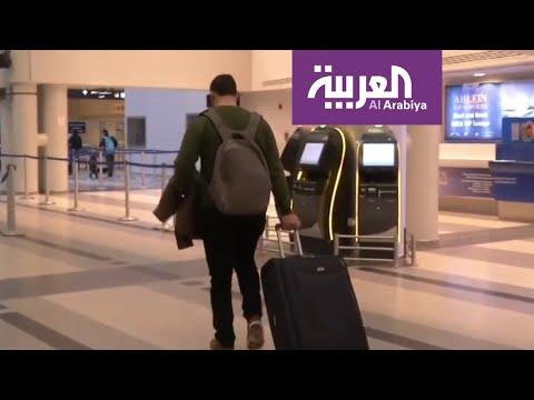 العرب اليوم - شاهد: الأزمة الاقتصادية تدفع اللبنانيين للرحيل والاغتراب