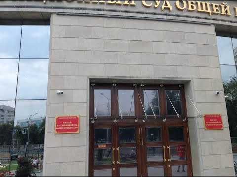 Кассационный суд оставил в силе приговор предпринимателю Сыроватко
