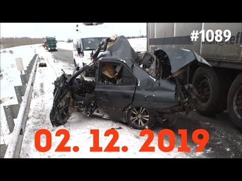☭★Подборка Аварий и ДТП от 02.12.2019/1089/Декембер 2019/авария