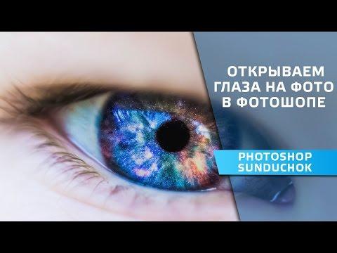 Очки для зрения складные цена