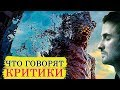 Видеообзор Кома (2020) от Кино Диван