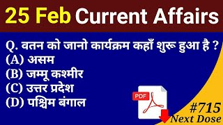 Next Dose #715 | 25 February 2020 Current Affairs | Daily Current Affairs | Current Affairs In Hindi