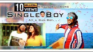 #Gana Achu's Lyrics & tune #Single Boy #ஒத்த   - YouTube