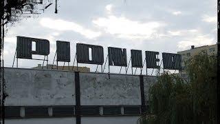 preview picture of video 'Łódź - Dąbrowa dom handlowy pionier'