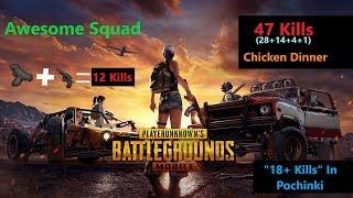 "[Hindi] PUBG Mobile | ""47 Kills"" In Squad & Pochinki Me 18 Players Ko Mara"