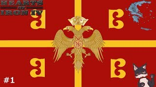 HOI4ケモナーは東ローマ帝国を再興するPart1