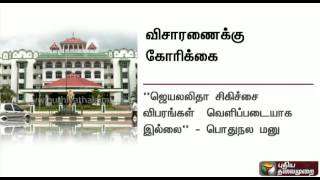 Order CBI Enquiry Into Jayalalithaas Death PIL Filed In Madurai Bench