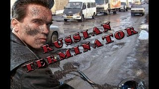 Terminator russian version