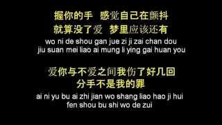迪克牛仔 Dick & Cowboys - 莎郎嘿 / Sha Lang Hei pin yin Lyrics