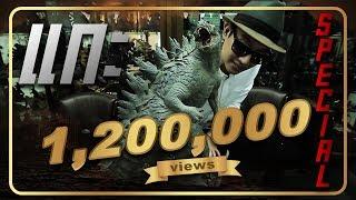 VRZO - ปลื้ม แกะ Godzilla Sideshow