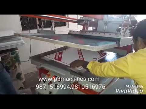 Sunpack Printing Machine