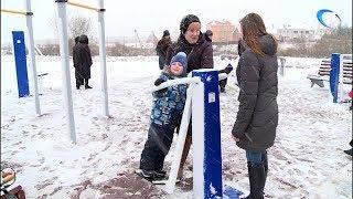 В Великом Новгороде открылся парк у реки Веряжа