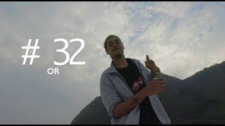 Descargar MP3 Perfil 32