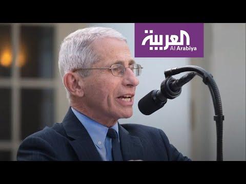 العرب اليوم - شاهد: ظل ترمب بأزمة كورونا يكشف عن موجة ثانية من الوباء في الخريف
