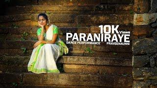 Paraniraye Ponnalakkum