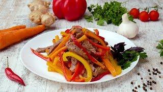 Салат из телятины с имбирной заправкой - Рецепты от Со Вкусом