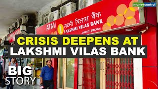 Whats Next For Lakshmi Vilas Bank As Shareholders Vote Out 7 Directors From The Board? | Big Story
