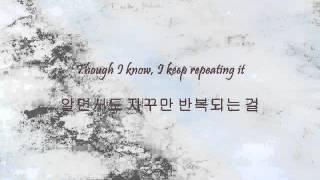 2AM - 잘못했어 (I Was Wrong) [Han & Eng]