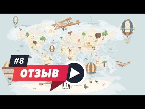 Отзыв на Супер детальная детская карта мира-2