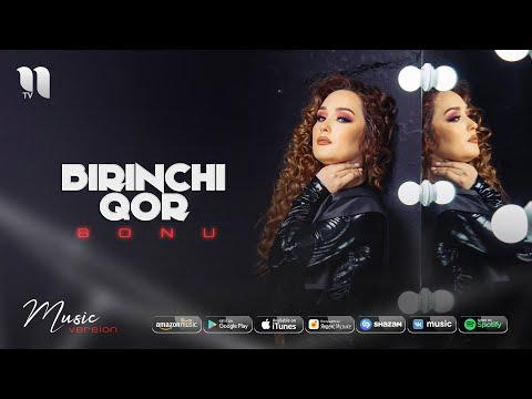 Бону - Биринчи кор (премьера песни 2020)