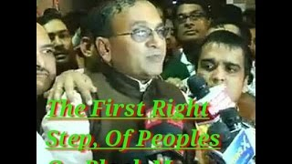 The First Right Step, Of Peoples On Black Money - NMF News