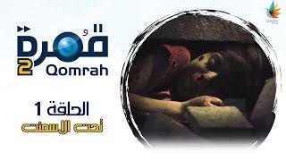 Ahmad AlShugairi -  أحمد الشقيري 05/29/2017