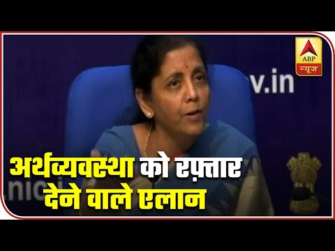 GDP Growth Is Of About 3.2 Per Cent: Nirmala Sitharaman | ABP News