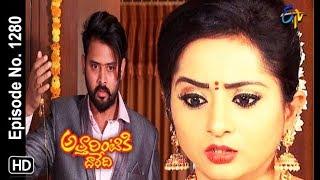 Attarintiki Daredi   11th December 2018   Full Episode No 1280   ETV Telugu