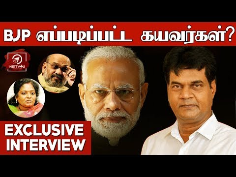 BJP எப்படிப்பட்ட கயவர்கள்? – Exclusive Interview With Kalanidhi Veerasamy | Political Interview