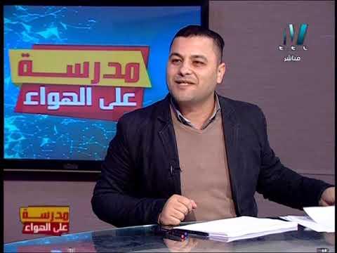 لغة عربية الصف الثاني الاعدادي 2020 ترم أول الحلقة 14 - نحو : التوكيد